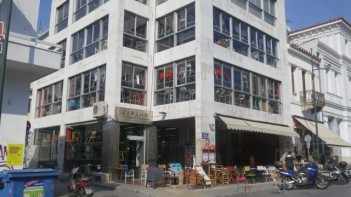 3-storey Chair Shop